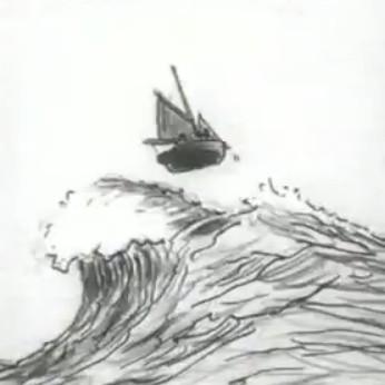 Tecknad båt på våg.