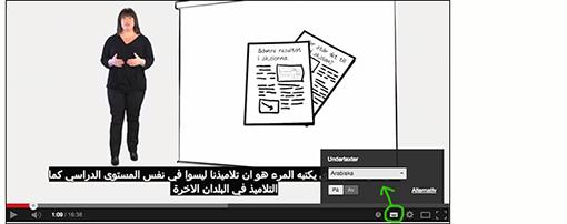 Skärmbild av youtubefilm.