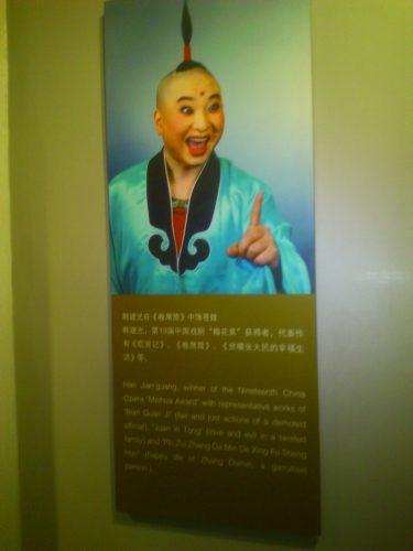 Affisch med glad man på.