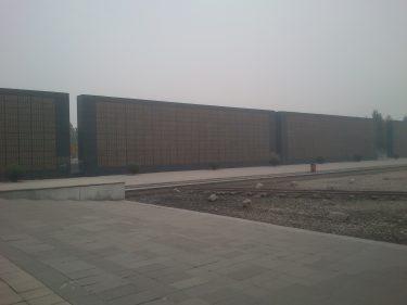 Mur i Kina.