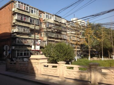 Våningshus i Kina.