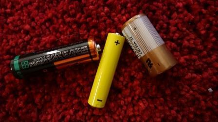 Batterier.