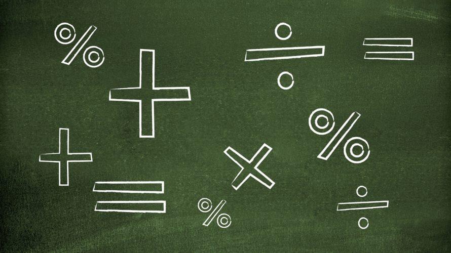 Matematiksymboler.
