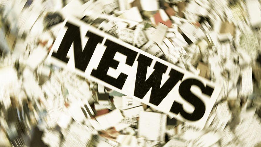 Texten news står på ett berg av tidningar.