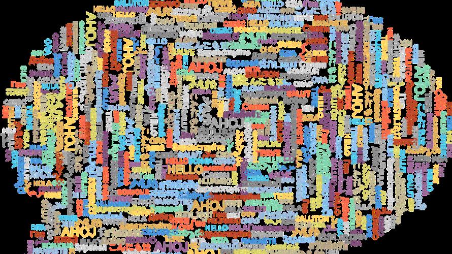 Ordmoln med ordet hej på olika språk.