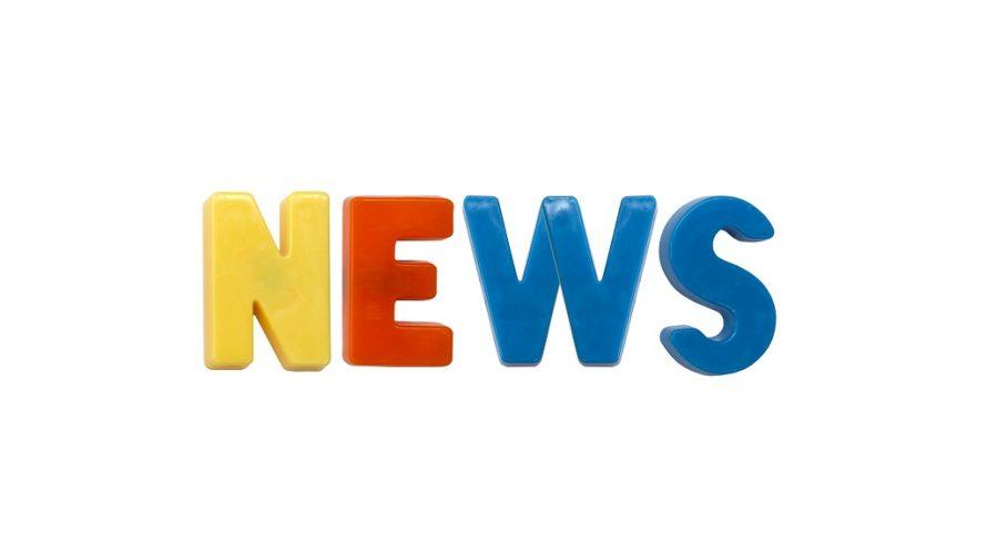 Ordet news skrivet med bokstavsmagneter
