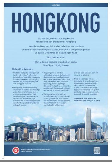 Annons från kinesiska staten kring att Hong Kong är deras ansvar