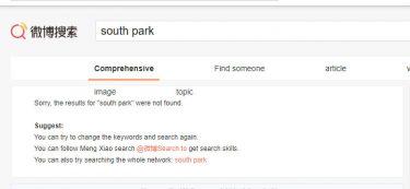 Skärmdump på sökning på South Park på Weibo.