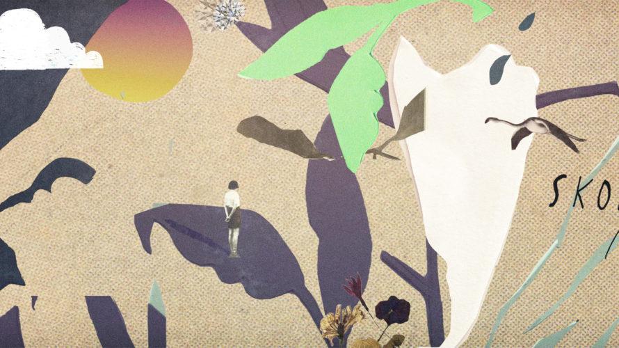 Småbilder som tillsammans bildar en illustration där det står Skolbibliotek Malmö.