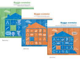 Illustration av Bygga svenska-materialet.