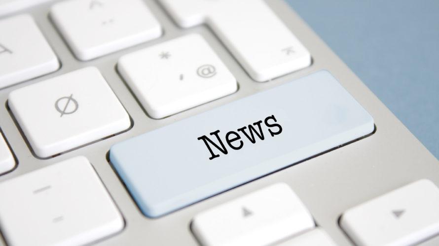 """Tangentbord med texten """"news"""" på en av knapparna."""