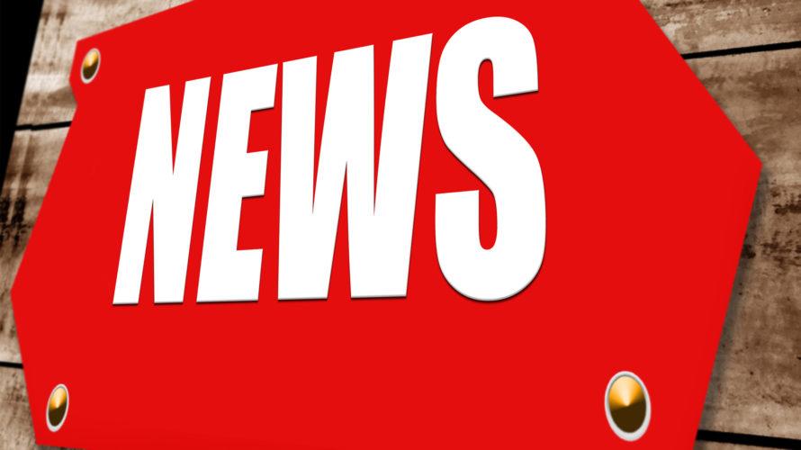 Röd skylt med den vita texten: news