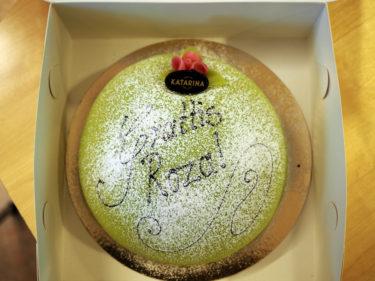 Prinsesstårta där det står Grattis Roza!