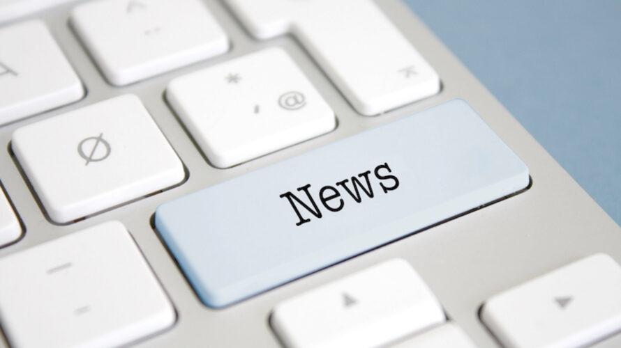 """Knapp på tangentbord med ordet """"News""""."""