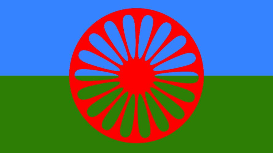 En romsk flagga.